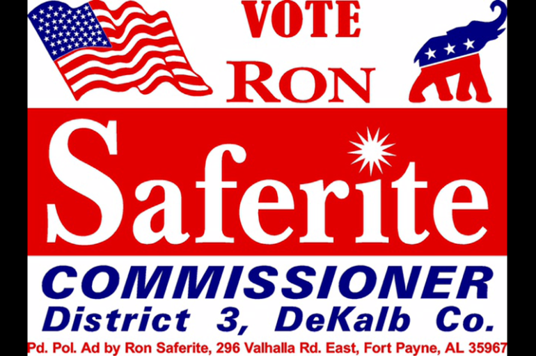 Ron Saferite Announces run for DeKalb County Commission District III