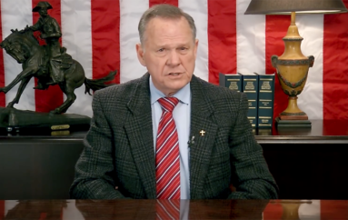 "VIDEO: Roy Moore is ""awaiting certification"" of the Vote"