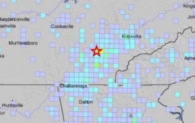 Small Earthquakes shake Southeast