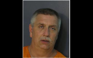 Fort Payne Investigators Make Arrest